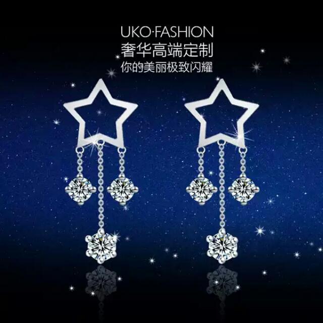 韓版許願星星水滴鋯鑽石耳環
