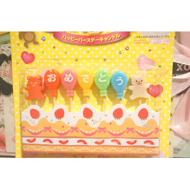 Adorable Birthday Candle Set from Japan