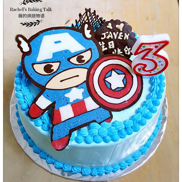 Captain America Birthday Cake Food Drinks Baked Goods On Carousell