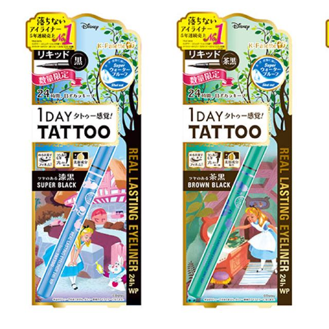 Limited Edition K Palette Japan 1 Day Tattoo Eyeliner Alice In