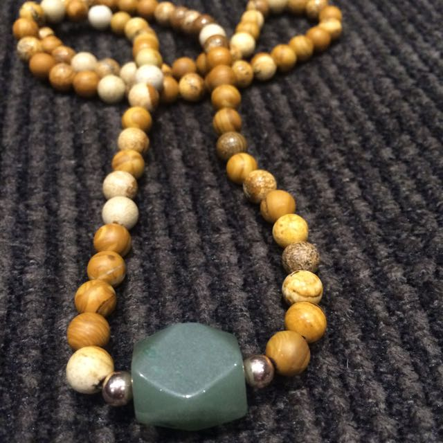 Wood Jasper Bead Necklace With Jade Pendant