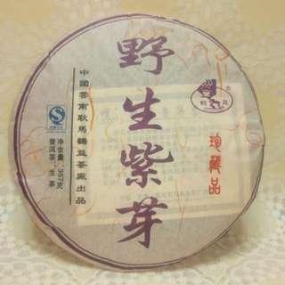 野生紫芽普洱茶(生)