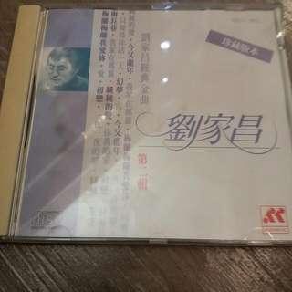 劉家昌經典金曲第二輯
