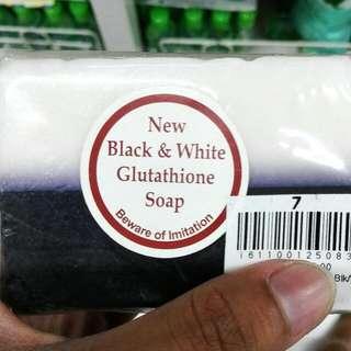 BLACK LICORICE SKIN LIGHTENING SOAP WITHGLUTATHIONE