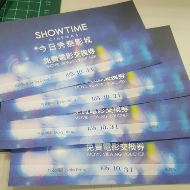 西門今日秀泰影城電影券2張  共300元