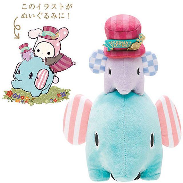 憂傷馬戲團 大象娃娃公仔日本正版現貨