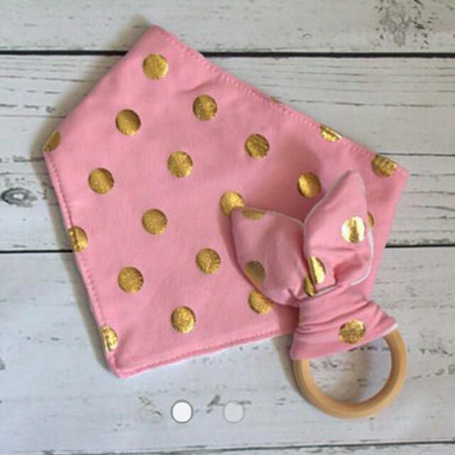 Bib And Teether Set