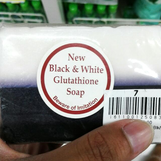 BLACK LICORICE SKIN LIGHTENING SOAP WITH GLUTATHIONE