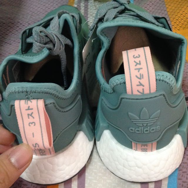 926352936 Double JAP Tag Adidas NMD Women s ( Vapour Steel   Vapour Pink Tag ...