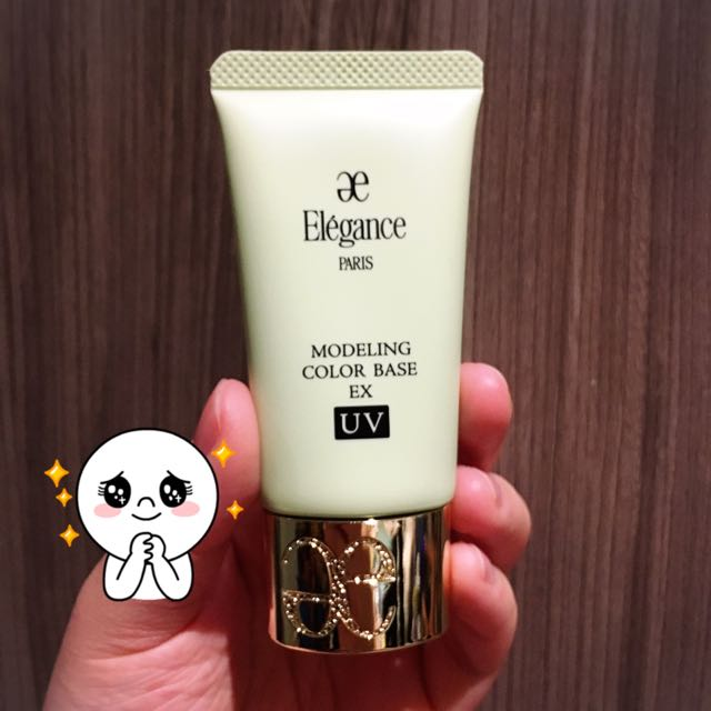 Elegance UV Primer+free Product From My List
