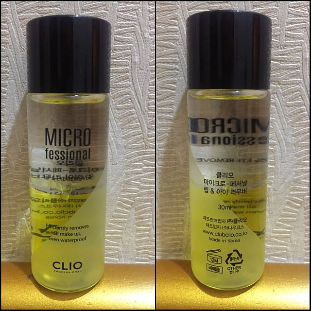 Travel Size Make-up Remover By Clio