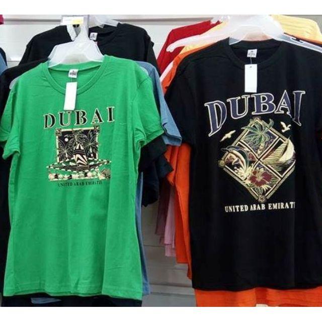 T-Shirt from Dubai