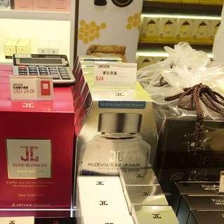 現貨jay jun維他命藥丸能量增強面膜 免稅店購入正品