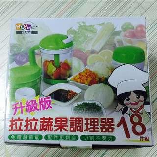 拉拉轉蔬果調理器18件組