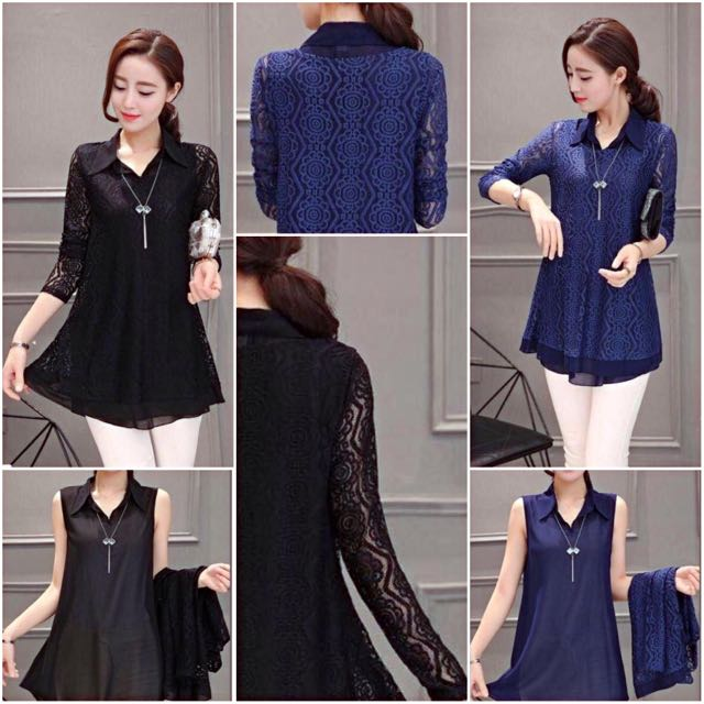 2in1 Blouse/Sleeveless