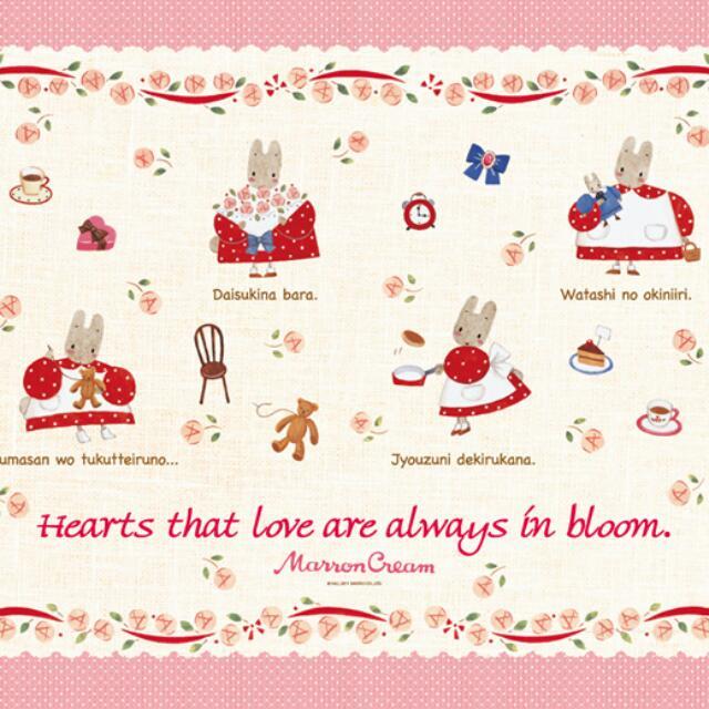 我要買 茉莉兔 marron Cream 印章,1983-2010 自動鉛筆/原子筆
