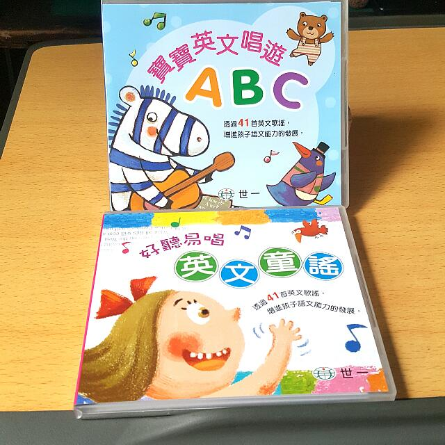 寶寶英文唱遊 ABC , 英文童謠 2CD