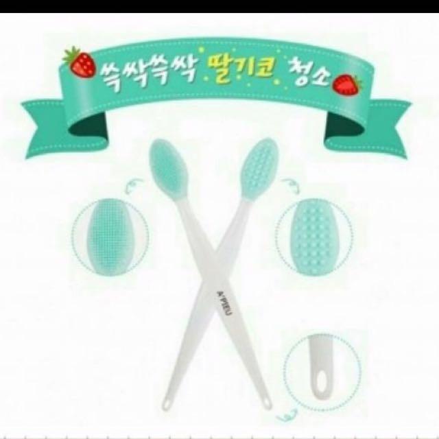 韓國 Apieu粉刺清潔刷 (現貨)