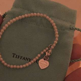 Tiffany mini bead Pearl bracelet