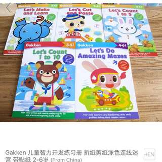 Gakken Brand New Enrichment Books-4 Copies
