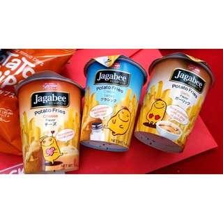 【代購】Jagabee加卡比薯條先生(杯裝) - 起司 / 蒜味 / 經典鹽味