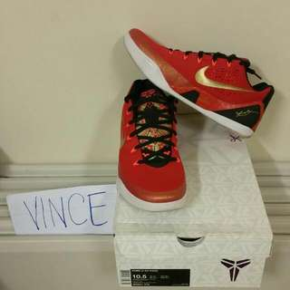 KOBE 9 CHINA PACK - US 10.5