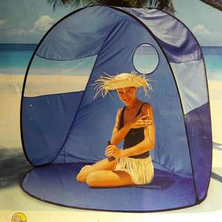 Picnic Beach Sun Shade (Foldable)