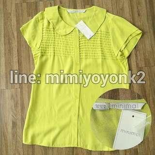 Minimal Blouse Lime Size M Cutting Besar