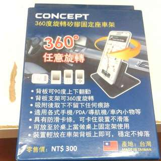 Anti Slip Car Phone Mount