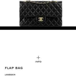 Chanel Classic Flap Black Small Gold Hardware Lambskin BNIB