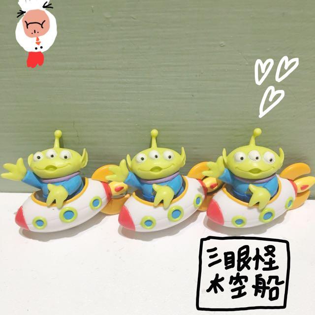 玩具總動員三眼怪太空船公仔