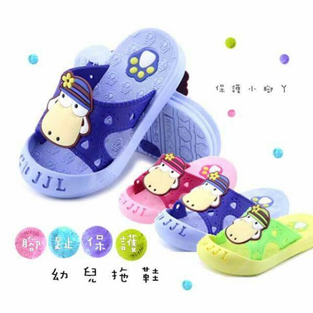 腳趾保護幼兒拖鞋