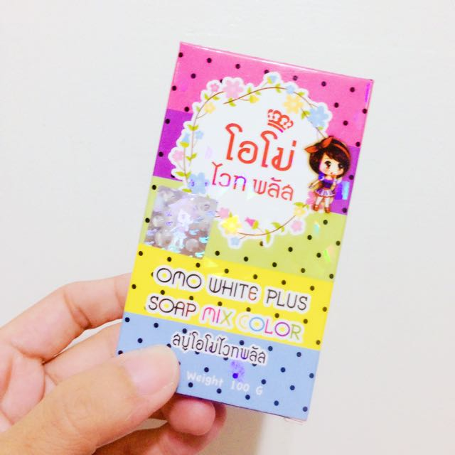 泰國原裝正品美白彩虹皂
