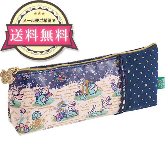 憂傷馬戲團 筆袋鉛筆盒日本代購正版現貨