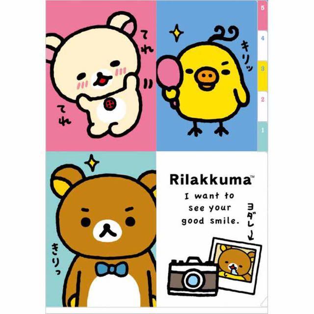 拉拉熊懶懶熊懶妹牛奶妹拉妹A4五層資料夾文件夾收納資料多夾層日本代購正版