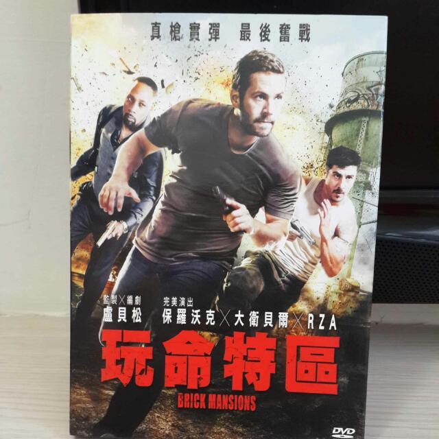 (含運)玩命特區DVD