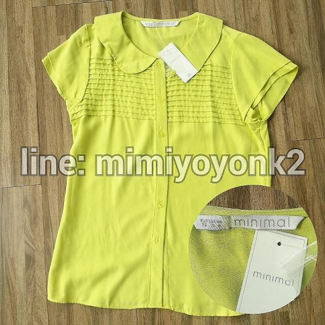 Minimal Blouse Lime Size M Cutting Besar