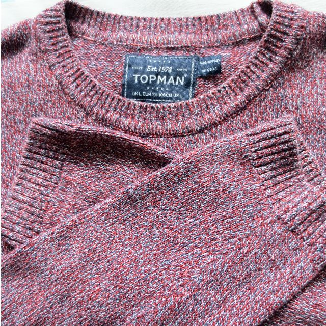 TOPMAN Cotton Pullover/Sweater, New w/o Tags