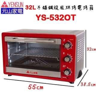 元山家電烤箱