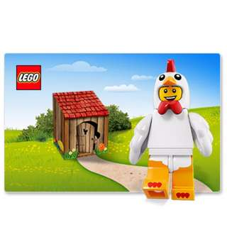 LEGO Easter Minifigure Chicken Suit Guy (NEW)