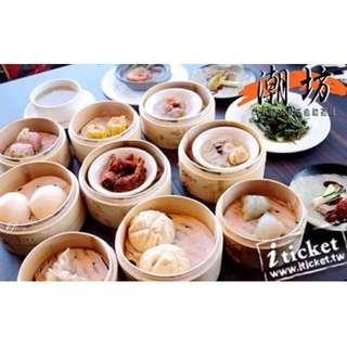 愛票網:高雄/台南大八潮坊港式飲茶平日晚餐