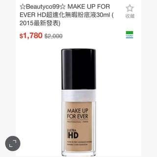Make Up Forever HD粉底液(贈眼唇卸妝凝乳)