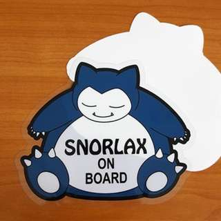 Car Static Cling Decal - SNORLAX ON BOARD