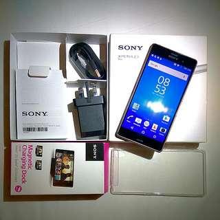 Sony Xperia Z3 Dual (D6633) Copper Color