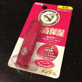 日本🇯🇵近江兄弟高保濕護唇膏