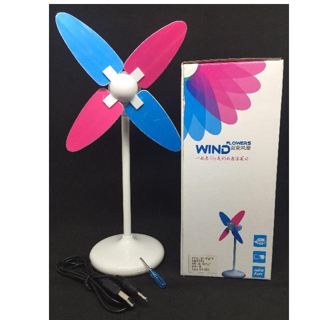 銅板區 賠錢出清 風之花DIY百變USB 電池 兩用風扇