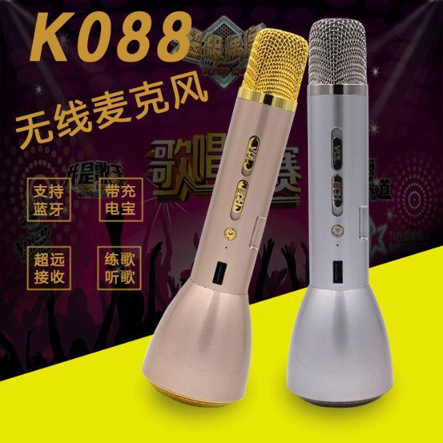 新款 藍芽麥克風 K088 無線藍牙 麥克風 行動KTV 行動麥克風 卡拉OK 藍芽喇叭 比 K068 Q7更便宜更好