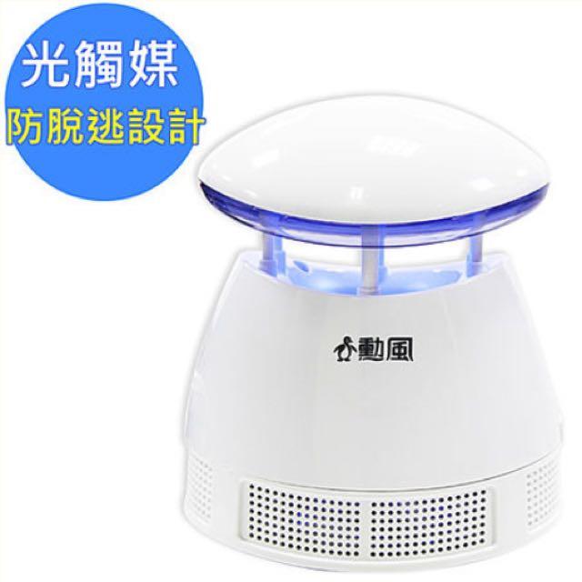 勳風-捕蚊專家LED光觸媒吸蚊燈HF-D237U