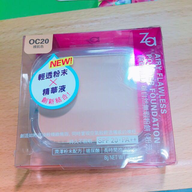 Za粧自然無瑕粉餅(粉蕊) OC20裸肌色 粉餅