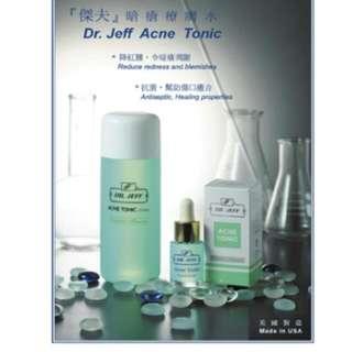 Dr Jeff 痘痘消炎~分裝